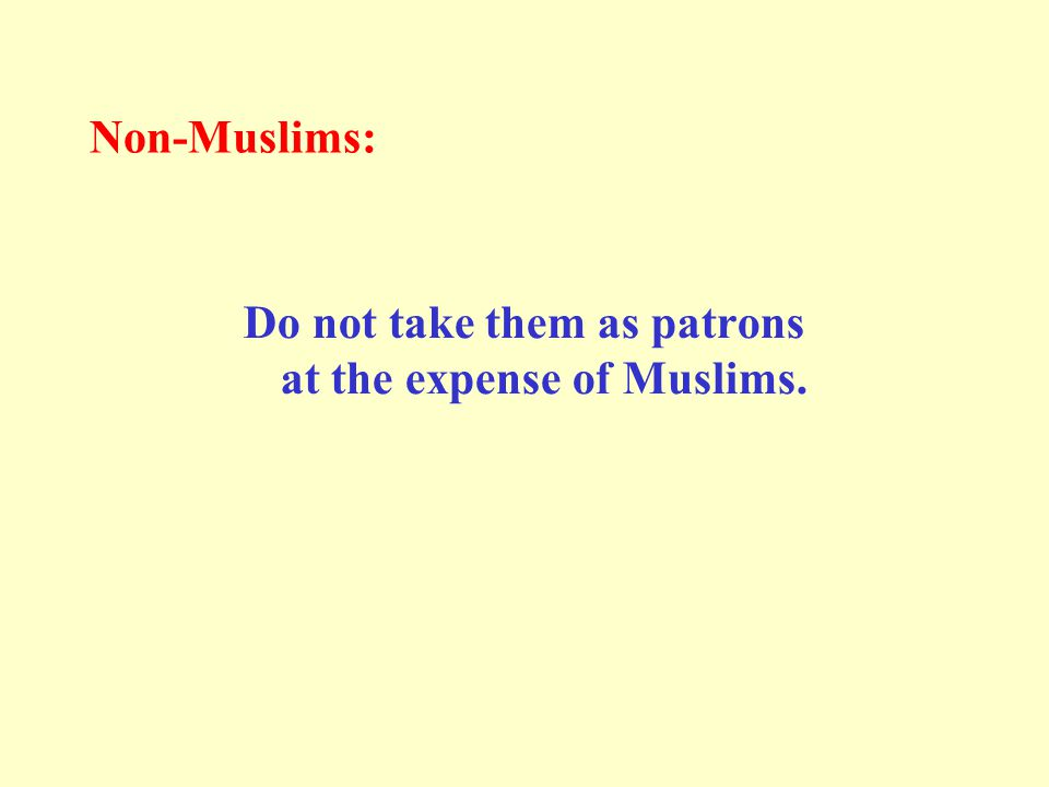 Non-Muslims: Do not take them as patrons at the expense of Muslims.