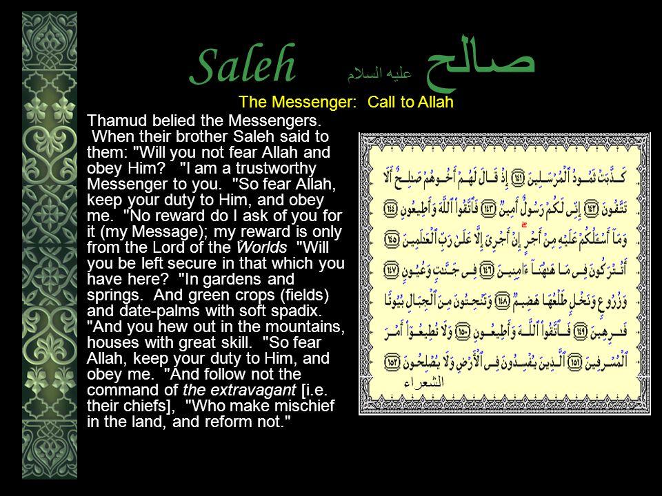 Saleh عليه السلام صالح Thamud belied the Messengers.