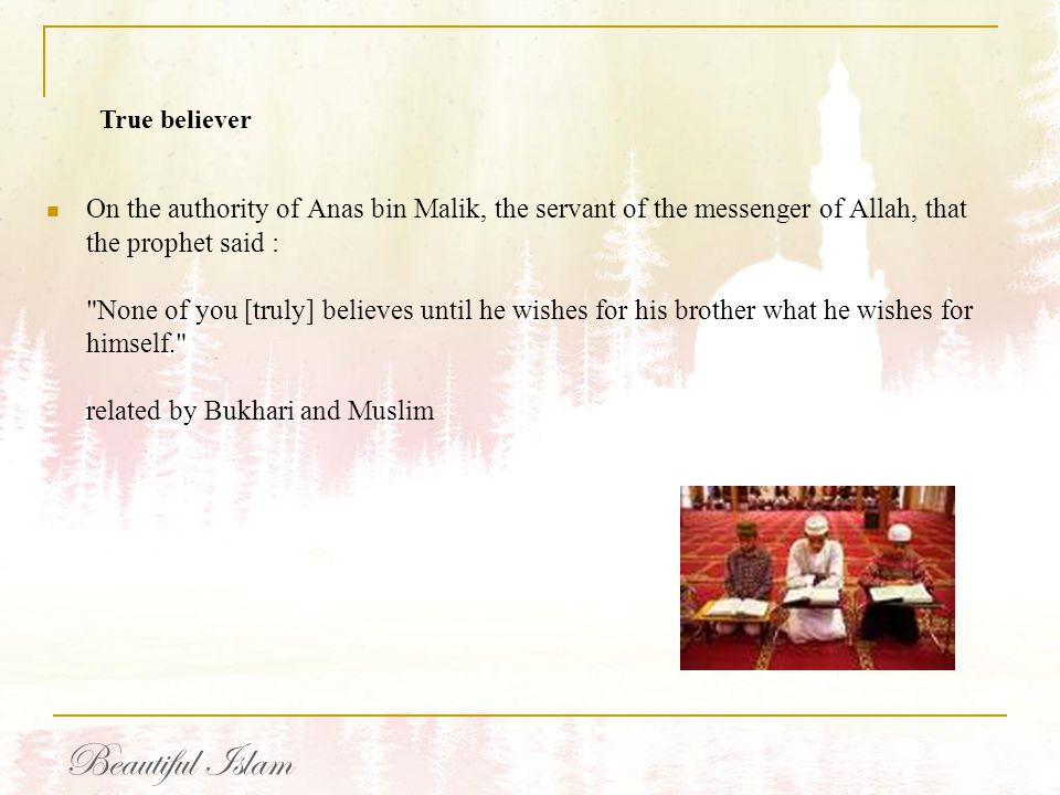 On the authority of Anas bin Malik, the servant of the messenger of Allah, that the prophet said :