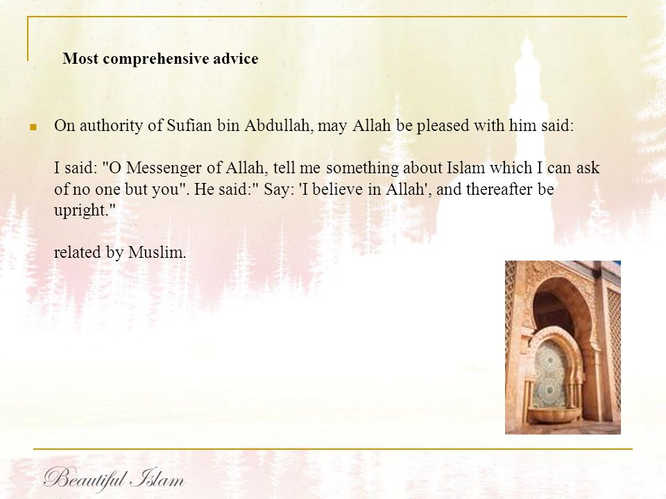 On authority of Sufian bin Abdullah, may Allah be pleased with him said: I said: