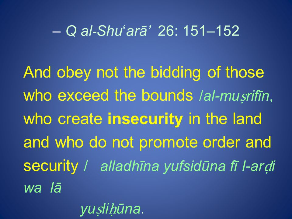 """musrif and isrāf – wasteful extravagance, sinful excess i ṣ lā ḥ – wholesome order, self- reformation and righteous conduct : """"Create not disorder in"""