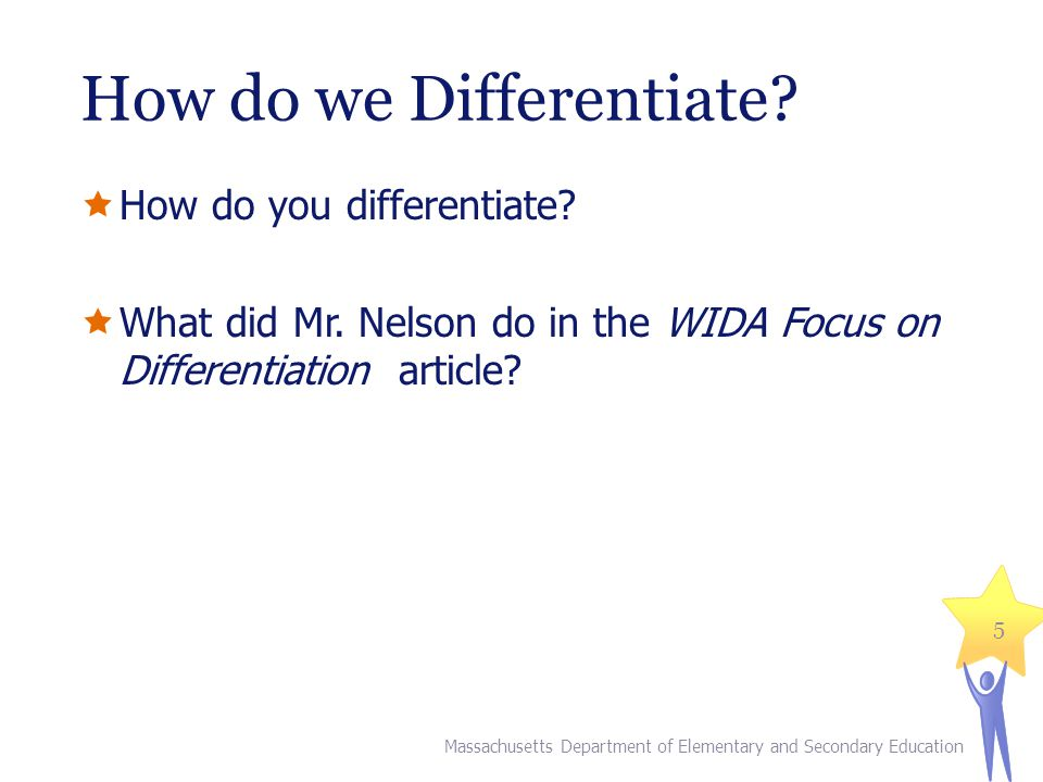 How do we Differentiate.