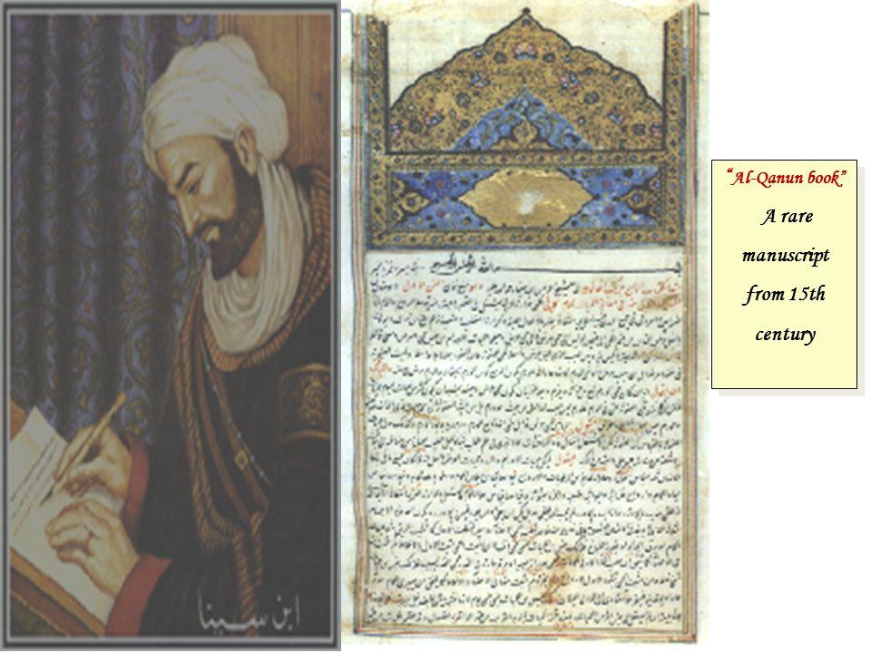 Al-Qanun book A rare manuscript from 15th century Al-Qanun book A rare manuscript from 15th century