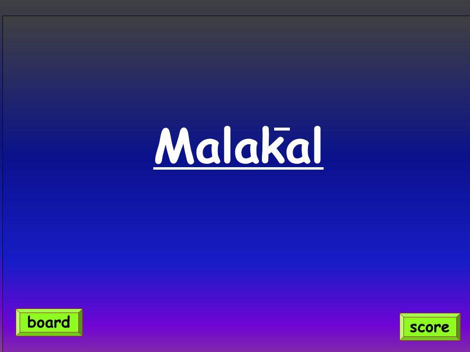 Malakal score board