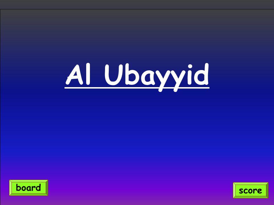 Al Ubayyid score board