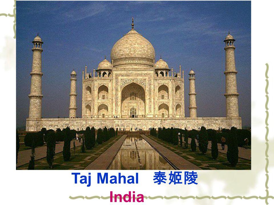 Taj Mahal 泰姬陵 India
