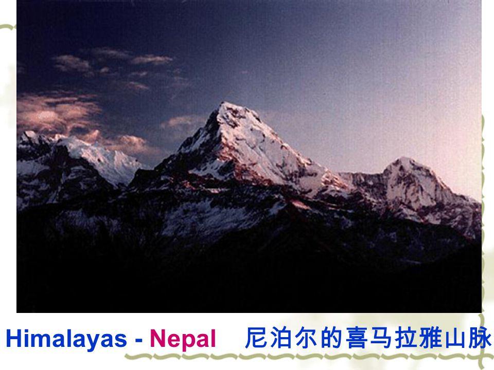 Himalayas - Nepal 尼泊尔的喜马拉雅山脉