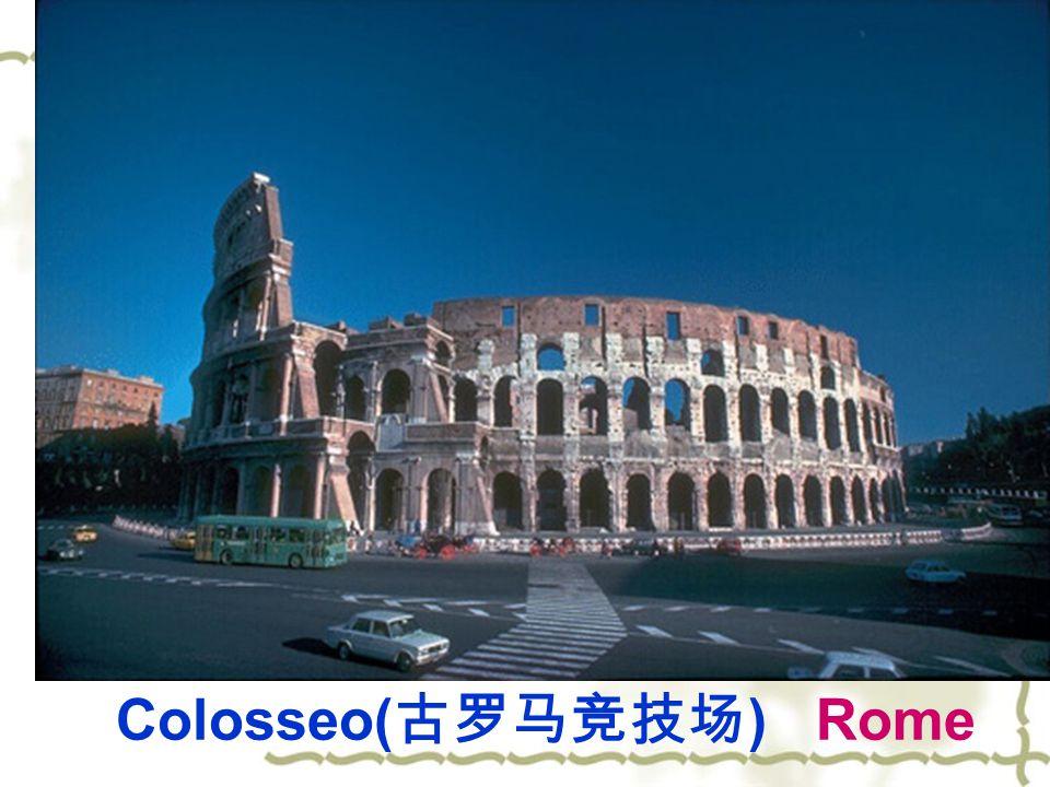 Colosseo( 古罗马竞技场 ) Rome