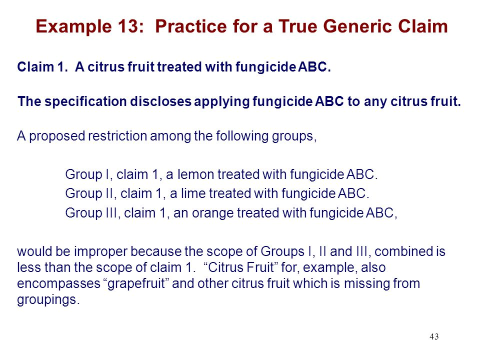 Claim 1.A citrus fruit treated with fungicide ABC.