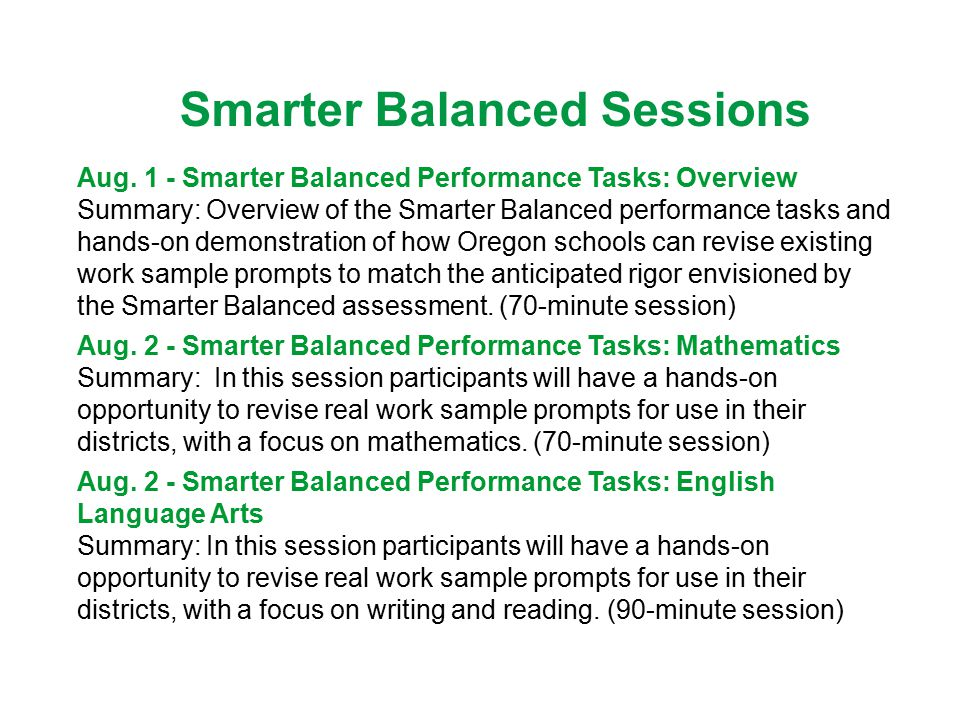 Smarter Balanced Sessions Aug.