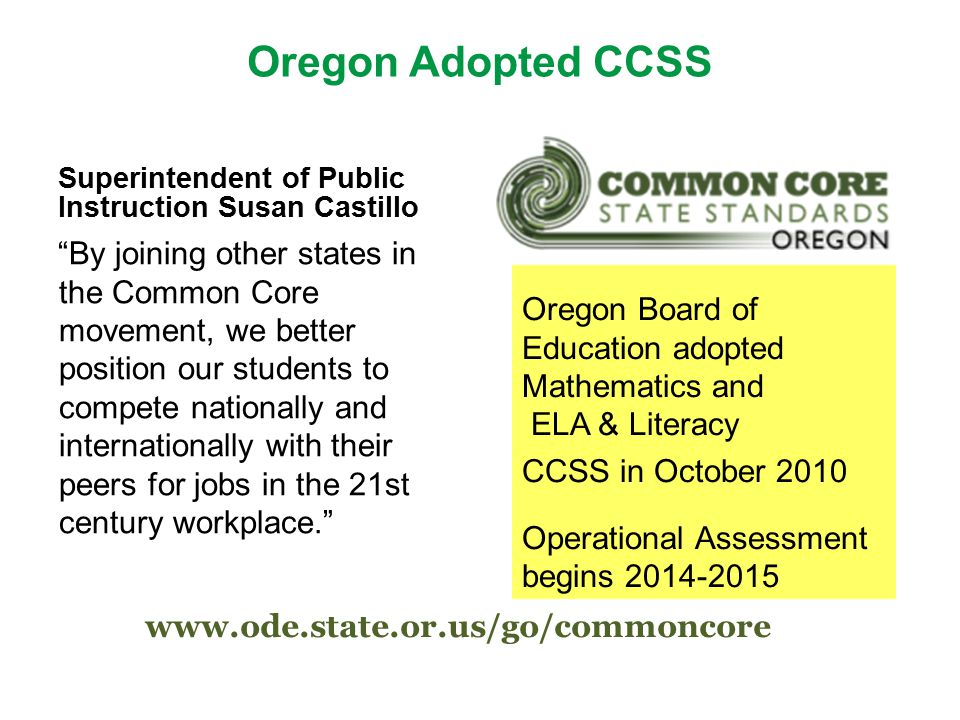 Oregon is a governing member of SBAC The SMARTER Balanced Assessment Consortium (SBAC) is one of two multistate consortia awarded funding from the U.S.
