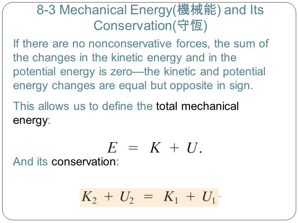 8-3 Mechanical Energy( 機械能 ) and Its Conservation( 守恆 ) If there are no nonconservative forces, the sum of the changes in the kinetic energy and in th