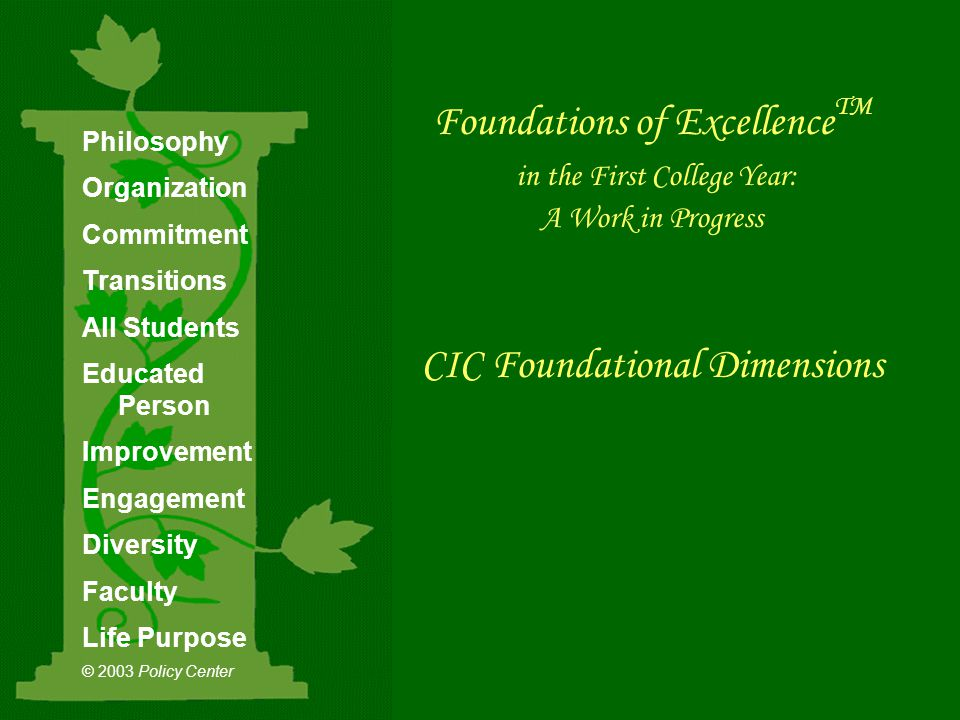 Philosophy Organization Commitment Transitions All Students Educated Person Improvement Engagement Diversity Faculty Life Purpose © 2003 Policy Center