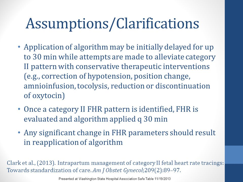 Assumptions/Clarifications Application of algorithm may be initially delayed for up to 30 min while attempts are made to alleviate category II pattern
