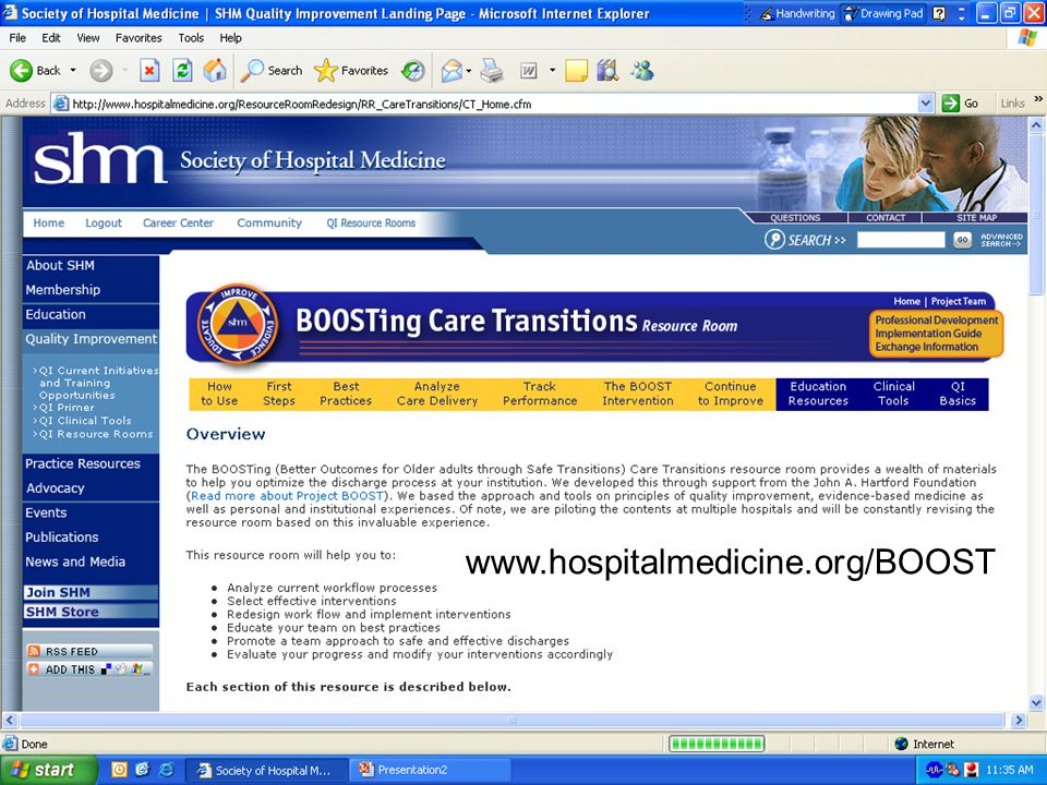 www.hospitalmedicine.org/BOOST