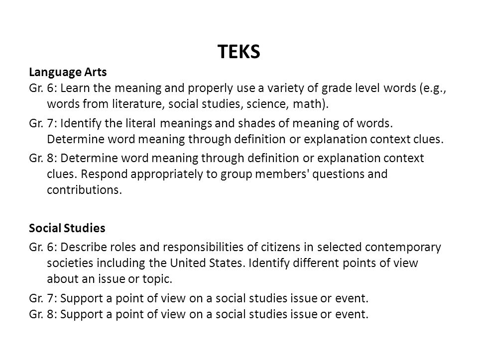 TEKS Language Arts Gr.