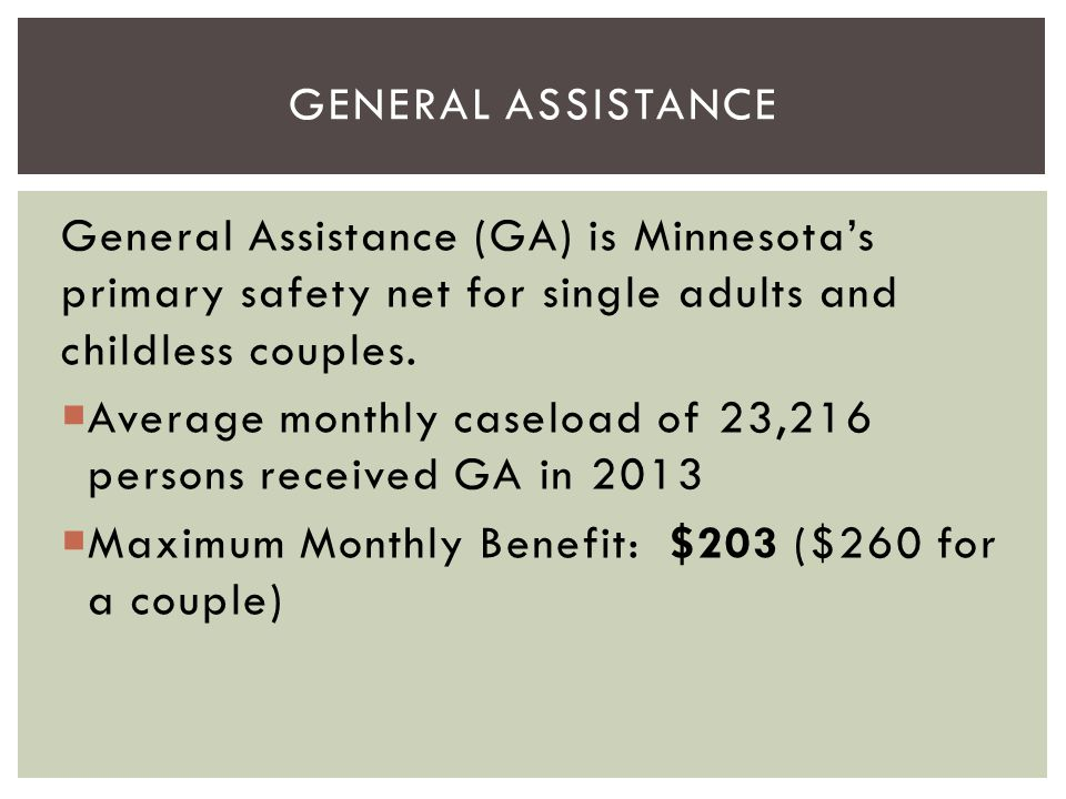  Individual income supplement to purchase room and board  GRH can pay for services in some cases  Goal is to prevent or reduce institutional residence or homelessness  GRH is a unique income supplement in that it is not paid directly to the recipient GROUP RESIDENTIAL HOUSING (GRH)
