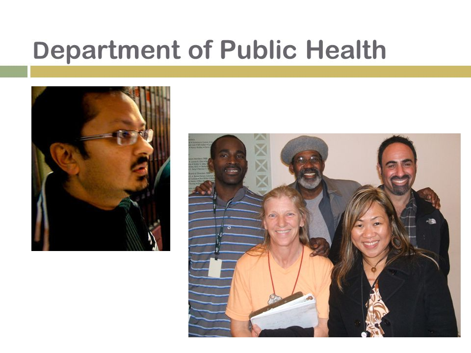 D epartment of Public Health