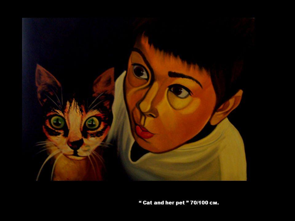 """ Cat and her pet "" 70/100 см."