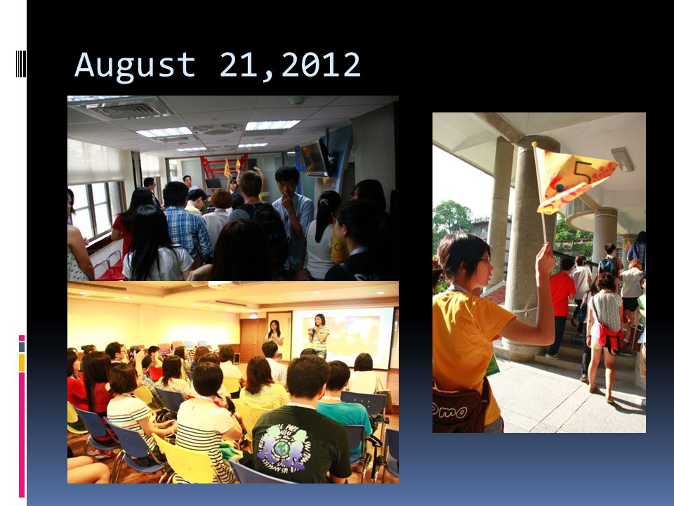 August 21,2012
