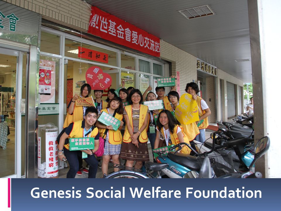Social Enterprise  business that trades for a social and/or environmental purpose.