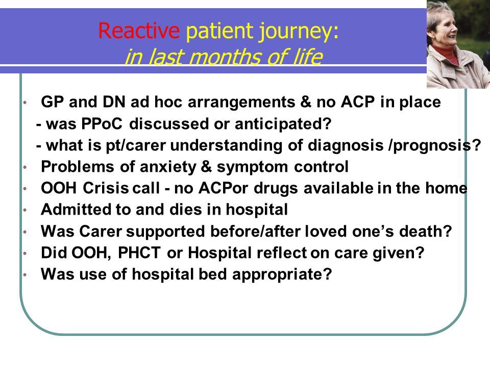 Reactive patient journey: in last months of life GP and DN ad hoc arrangements & no ACP in place - was PPoC discussed or anticipated.