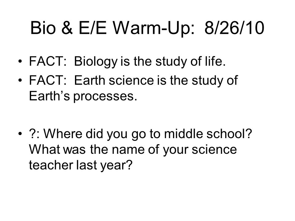 E/E Warm-Up: 2/9/11 FACT: A biotic factor is a living thing, such as an oak tree.