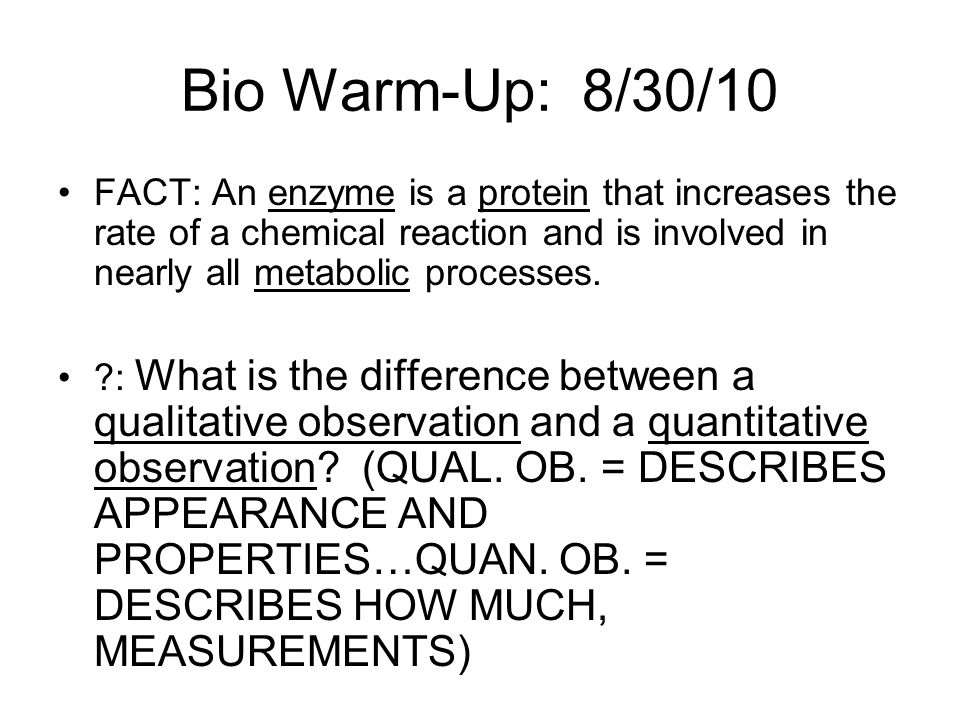 E/E Warm-Up #1: 11/30/10 FACT: The cell membrane is the skin of a cell.