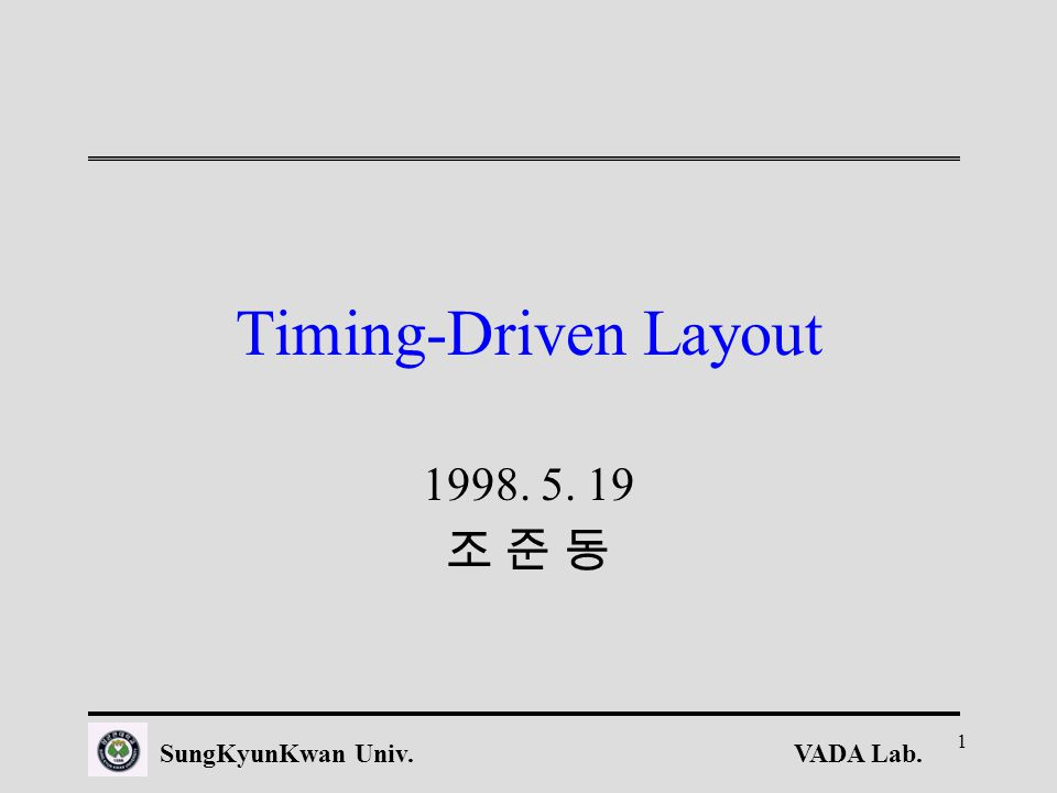 VADA Lab.SungKyunKwan Univ. 1 Timing-Driven Layout 1998. 5. 19 조 준 동