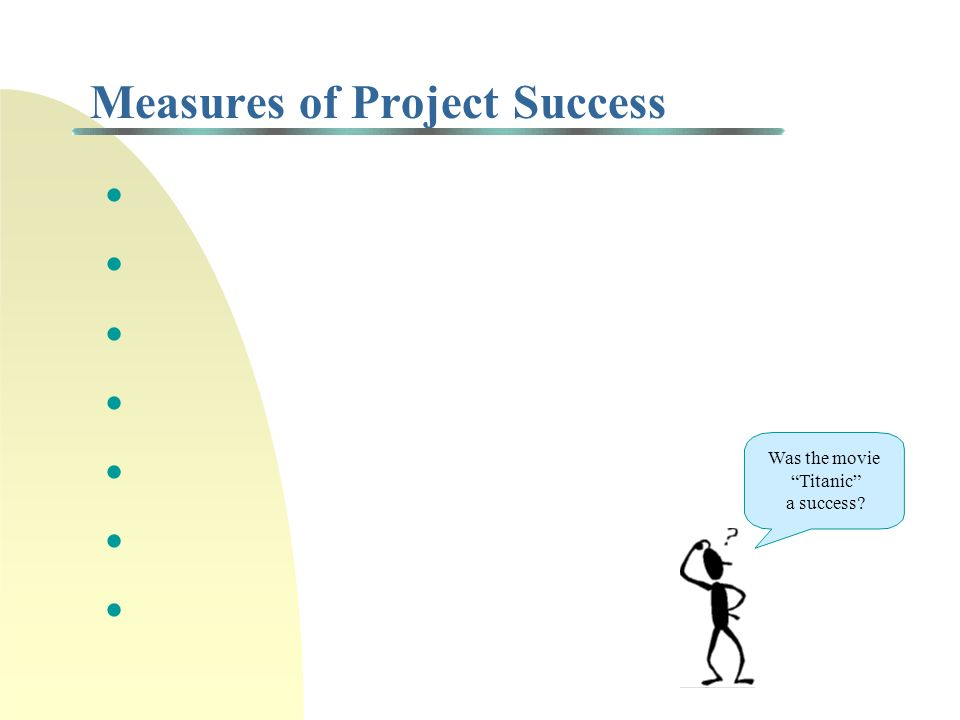 Project Management versus Process Management Ultimately, the parallels between process and project management give way to a fundamental difference: process management seeks to eliminate variability whereas project management must accept variability because each project is unique. Elton, J.