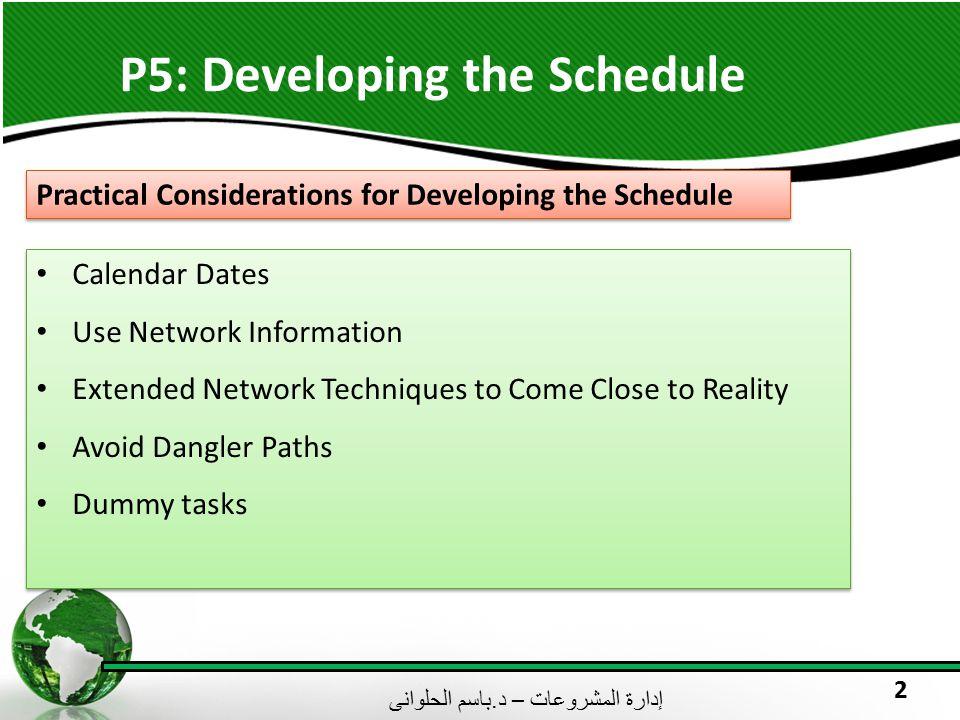إدارة المشروعات – د. باسم الحلوانى 2 P5: Developing the Schedule Practical Considerations for Developing the Schedule Calendar Dates Use Network Infor