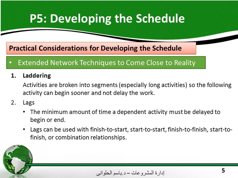 إدارة المشروعات – د. باسم الحلوانى 5 P5: Developing the Schedule Practical Considerations for Developing the Schedule Extended Network Techniques to C