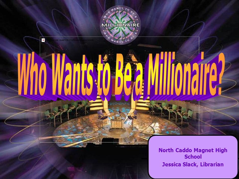 Can Millionaire work without AR.YES.
