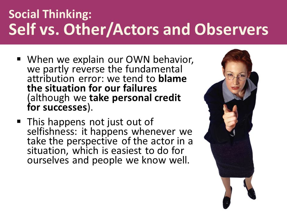 Social Thinking: Self vs.
