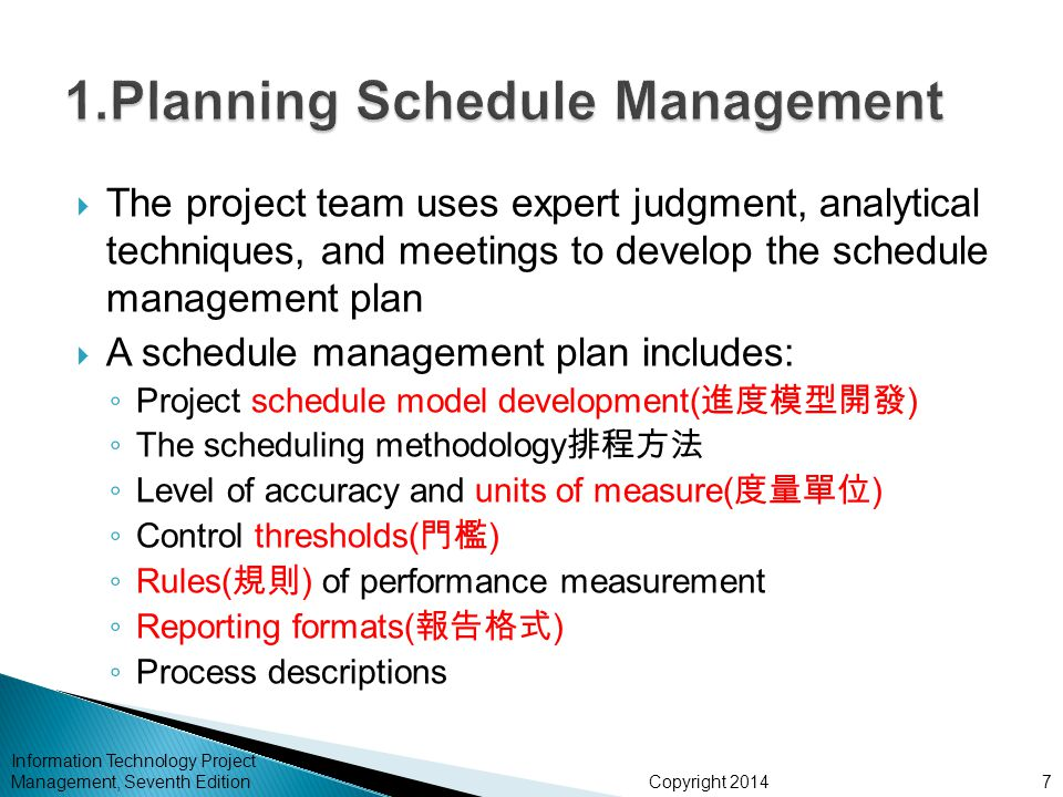 Copyright 2014 Information Technology Project Management, Seventh Edition  The project team uses expert judgment, analytical techniques, and meetings