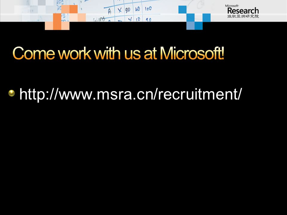 http://www.msra.cn/recruitment/