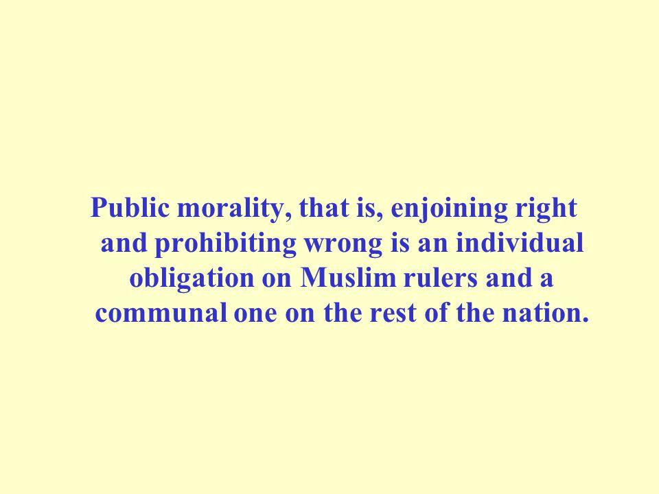 Legislation should not be applied retroactively: Allah says: ﴿ وَمَا كُنَّا مُعَذِّبِينَ حَتَّى نَبْعَثَ رَسُولاً﴾ [ الإسراء : 15]