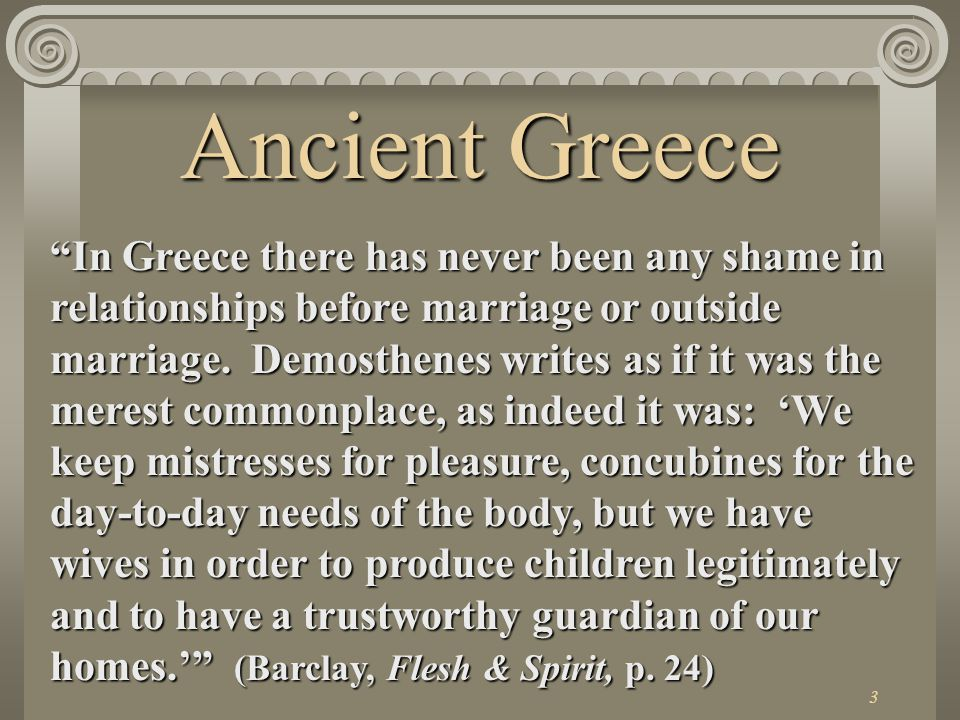 4 Roman Empire Morality during 1 st half of the 2 nd century …an age when shame seems to have vanished from the earth. (J.