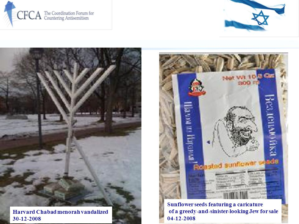 Harvard Chabad menorah vandalized 30-12-2008 Sunflower seeds featuring a caricature of a greedy-and-sinister-looking Jew for sale 04-12-2008