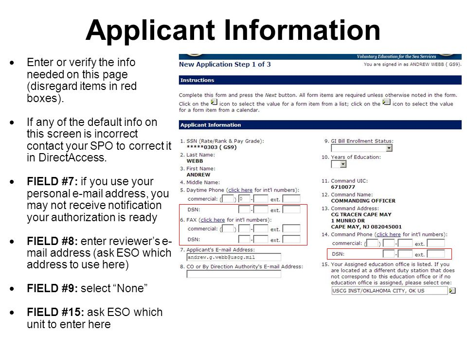 Applicant Information  Enter or verify the info needed on this page (disregard items in red boxes).
