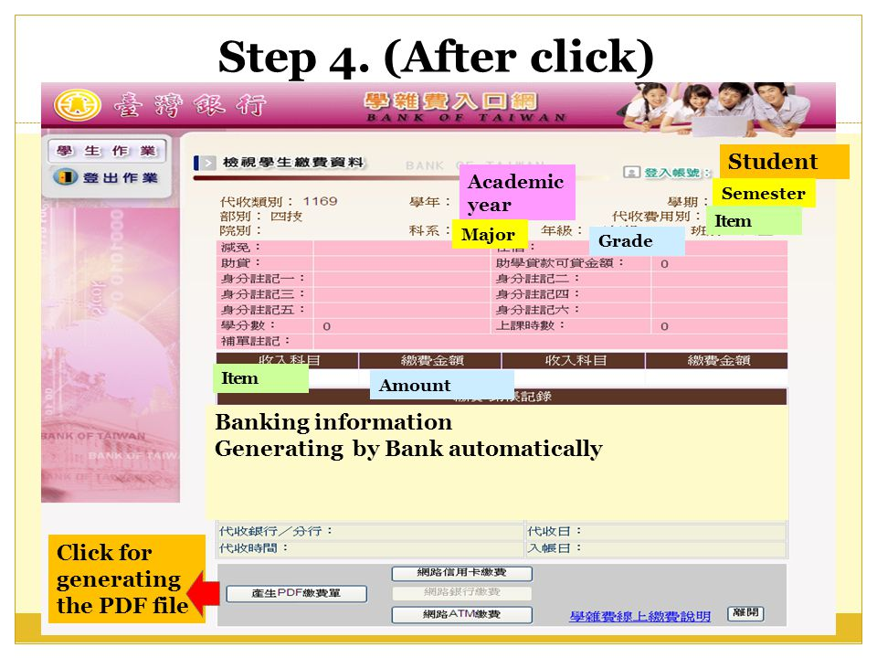 Step 4. (After click) Student No.