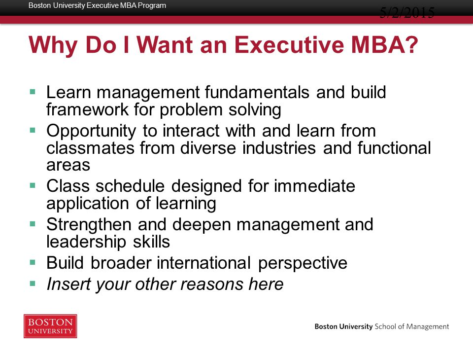 Why Do I Want an Executive MBA.