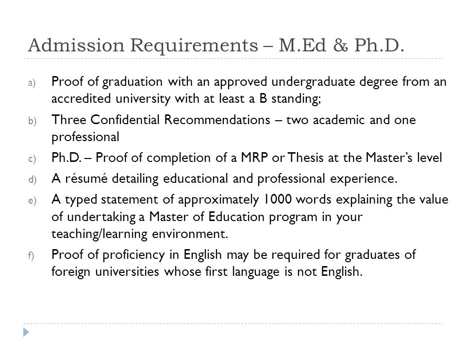 Admission Requirements – M.Ed & Ph.D.