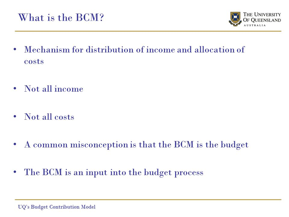 What is the BCM.