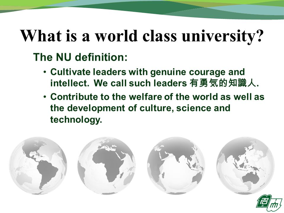 What is a world class university.