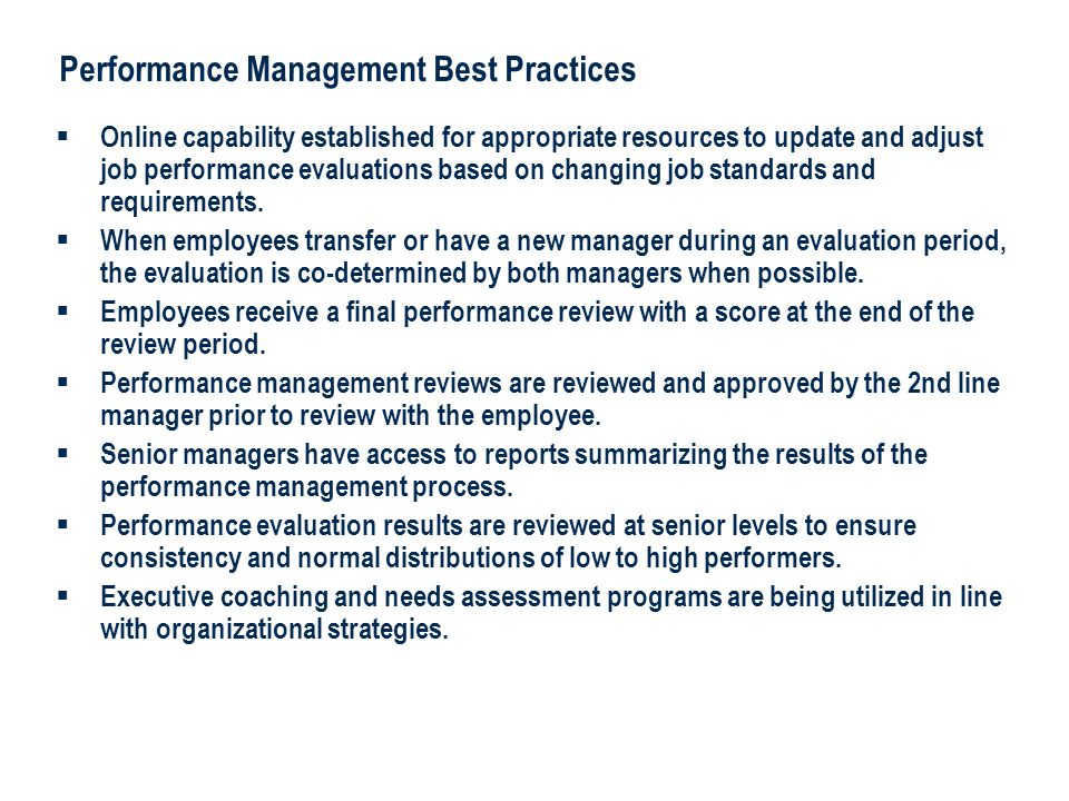 16 Answerthink Overview | June 30, 2003 16 Performance Management Best Practices  Online capability established for appropriate resources to update and adjust job performance evaluations based on changing job standards and requirements.