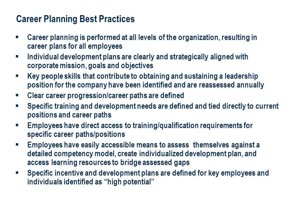8 Answerthink Overview | June 30, 2003 8 Career Planning Best Practices  Career planning is performed at all levels of the organization, resulting in career plans for all employees  Individual development plans are clearly and strategically aligned with corporate mission, goals and objectives  Key people skills that contribute to obtaining and sustaining a leadership position for the company have been identified and are reassessed annually  Clear career progression/career paths are defined  Specific training and development needs are defined and tied directly to current positions and career paths  Employees have direct access to training/qualification requirements for specific career paths/positions  Employees have easily accessible means to assess themselves against a detailed competency model, create individualized development plan, and access learning resources to bridge assessed gaps  Specific incentive and development plans are defined for key employees and individuals identified as high potential