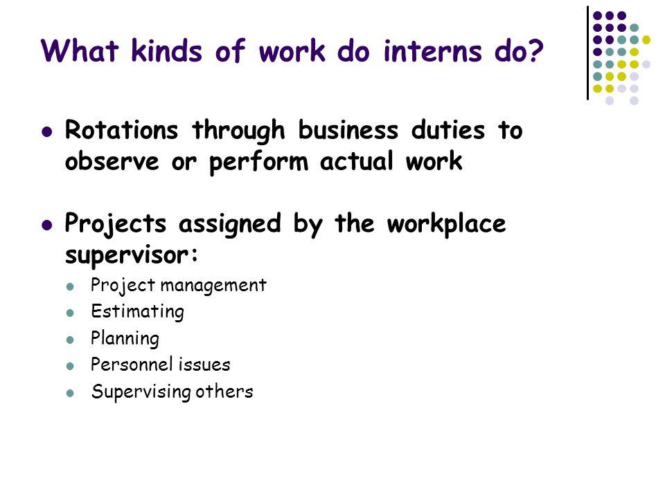 Do interns earn a salary.