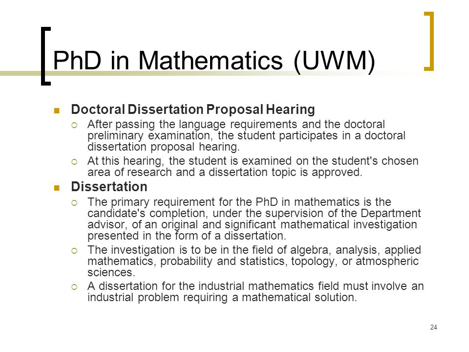 Phd No Oral Dissertation Required