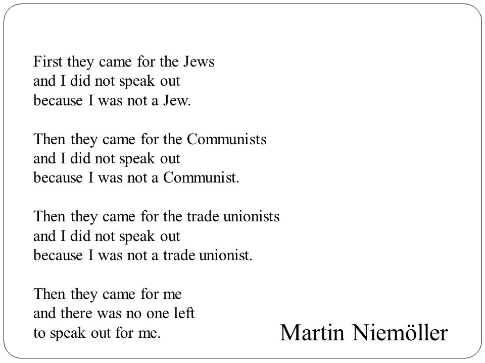 First they came for the Jews and I did not speak out because I was not a Jew.